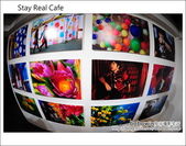 2012.03.11 Stay Real Cafe~阿信開的店:DSC_7013.JPG