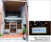 2012.08.25 桃園大溪老街:DSC_0125.JPG