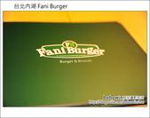 2012.09.05台北內湖 Fani Burger:DSC_4968.JPG