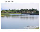 2012.07.13~15 花蓮慢慢來之旅 東華大學:DSC_1377.JPG