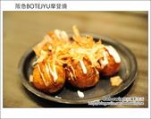 2012.10.01 阪急BOTEJYU摩登燒:DSC_5097.JPG