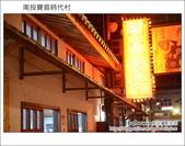 2012.10.14 南投寶島時代村:DSC_2225.JPG
