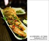 2012.11.27 台北酒肉朋友居酒屋:DSC_4331.JPG