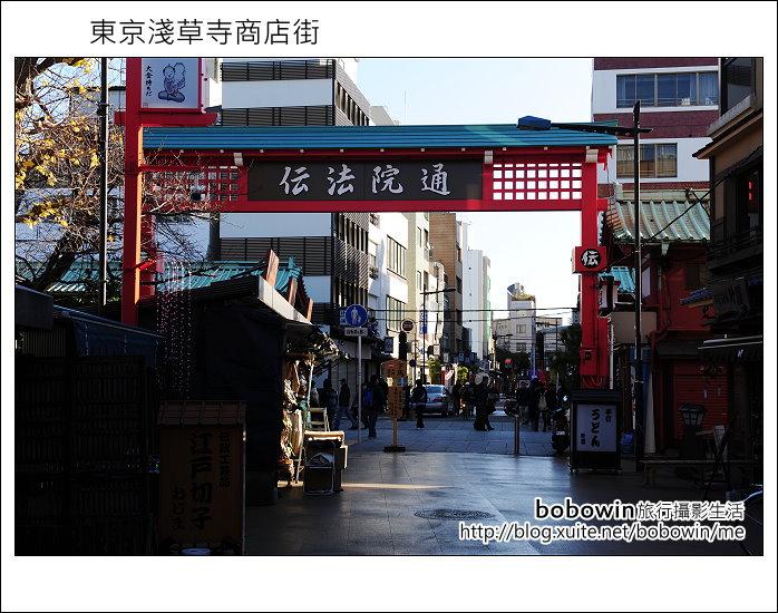 日本東京自由行~Day5 part2 淺草寺商店街:DSC_1364.JPG