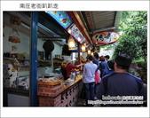 2012.04.28 南庄老街趴趴走:DSC_1521.JPG