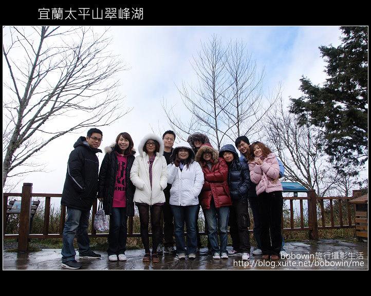 [ 宜蘭 ] 太平山翠峰湖--探索台灣最大高山湖:DSCF5837.JPG