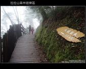 [ 北橫 ] 桃園復興鄉拉拉山森林遊樂區:DSCF7819.JPG
