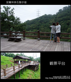 2009.06.13 林美石磐步道:DSCF5382.JPG