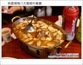 2013.03.17 桃園楊梅八方園:DSC_3502.JPG
