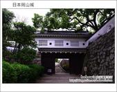 日本岡山城:DSC_7457.JPG