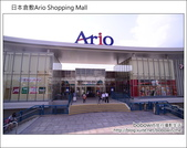 Day3 Part7 倉敷Ario shopping Mall:DSC_8450.JPG