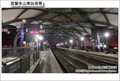 宜蘭冬山車站夜景與日景:DSC_0200.JPG