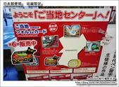 日本郵便局:DSC08370.JPG
