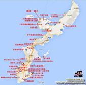 沖繩30個景點:1484205907-2302256234.jpg