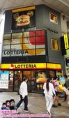 廣島本通商店街:DSC_0502.JPG