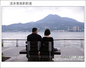 2011.10.30 淡水老街:DSC_0659.JPG