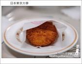 日本東京之旅 Day4 part3 東京大學學生食堂:DSC_0653.JPG
