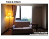 2012.03.30 桃園龍潭渴望會館:DSC_8190.JPG
