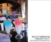 2012.04.28 南庄向天湖咖啡民宿:DSC_1597.JPG