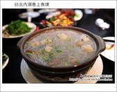 2012.08.12 台北內湖巷上食璞:DSC_4660.JPG