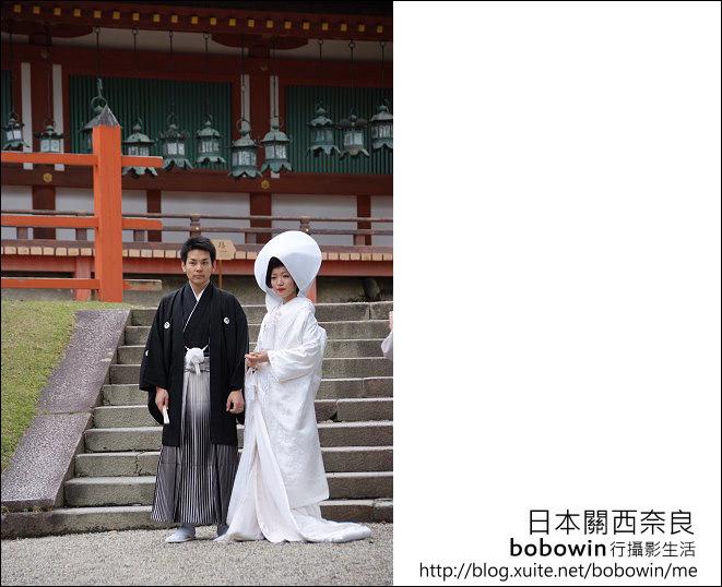 日本關西京都之旅Day5 part1 東福寺 奈良公園 春日大社:DSCF9625.JPG