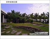 2013.01.27 屏東福灣莊園:DSC_1092.JPG