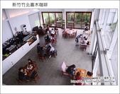 新竹竹北喜木咖啡:DSC_4251.JPG