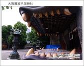 Day2 Part1 大阪難波八阪神社:DSC_7084.JPG