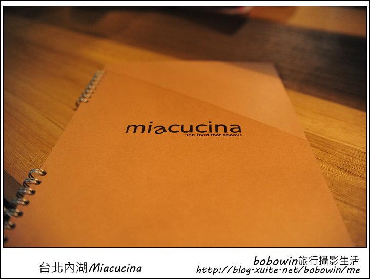 2013.08.22 台北內湖Miacucina:DSC_3872.JPG