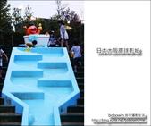 Day4 Part3 環球影城兒童遊憩區:DSC_9012.JPG