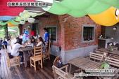 宜蘭寒溪部落幾度咖啡:DSC_8952.JPG