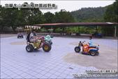 宜蘭冬山仁山植物園越野車:DSC_5557.JPG