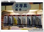 日本郵便局:DSC08371.JPG