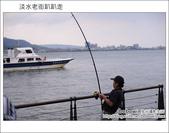 2011.10.30 淡水老街:DSC_0663.JPG
