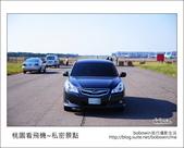2012.10.04 桃園看飛機~私密景點:DSC_5350.JPG