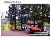 2013.02.13 南投魚池日月老茶廠:DSC_2049.JPG