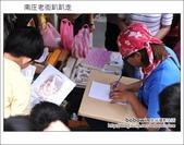2012.04.28 南庄老街趴趴走:DSC_1530.JPG