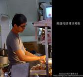 [ 特色餐館 ] 高雄何師傅排骨飯:DSCF1691.JPG