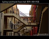 [ 澳洲 ] 雪梨小義大利區 Sydney Leichhardt Town Hall:DSCF3976.JPG