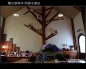 苗栗 ] 薰衣草森林--明德水庫店 :DSCF3291.JPG