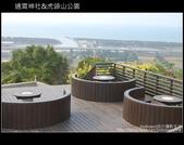 2009.11.07 通霄神社&虎頭山公園:DSC_8567.JPG