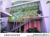 2013.11.09 宜蘭調色盤築夢會館:DSC_5056.JPG