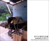2013.10.05 新竹西瓜莊園:DSC_9506.JPG