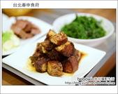 2014.01.05 台北春申食府:DSC_8576.JPG