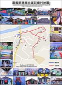 北崙村青蛙童話故事村:南北崙彩繪村地圖 - 1.jpg