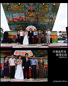 崇嘉婚禮攝影記錄:DSCF5777.JPG