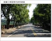 2011.10.23 銅鑼工業區樟木綠色隧道:DSC_9157.JPG
