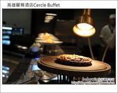 2011.12.16 高雄麗尊酒店Cercle Buffet(艾可柏菲)-平奢自助料理:DSC_7327.JPG