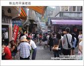 2011.09.18  平溪老街:DSC_3883.JPG