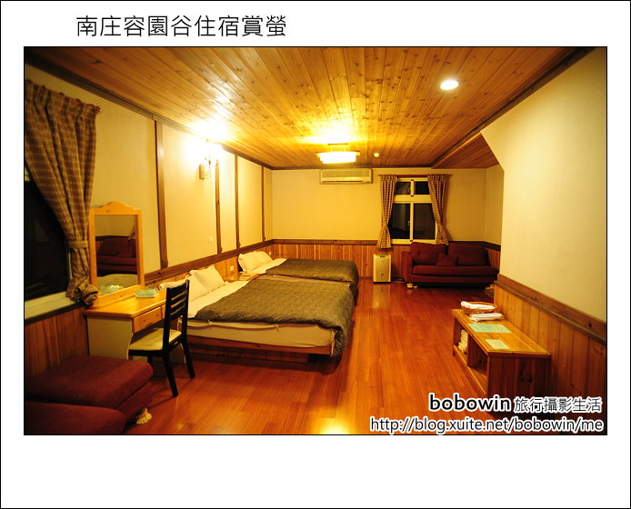 2012.04.27 容園谷住宿賞螢:DSC_1124.JPG